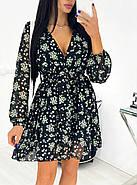 Легке жіноче плаття з воланом довгий рукав ліхтарик, 00548 (Чорний), Размер 46 (L), фото 3