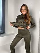 Удобный трендовий женский костюм замш на дайвинге, 00509 (Хаки), Размер 44 (M), фото 3
