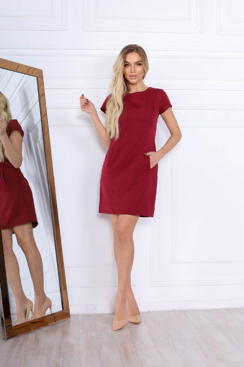 Короткое платье делового стиля с коротким рукавом, 00670 (Красный), Размер 42 (S)