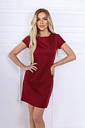 Короткое платье делового стиля с коротким рукавом, 00670 (Красный), Размер 42 (S), фото 2