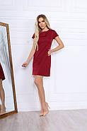 Короткое платье делового стиля с коротким рукавом, 00670 (Красный), Размер 42 (S), фото 3