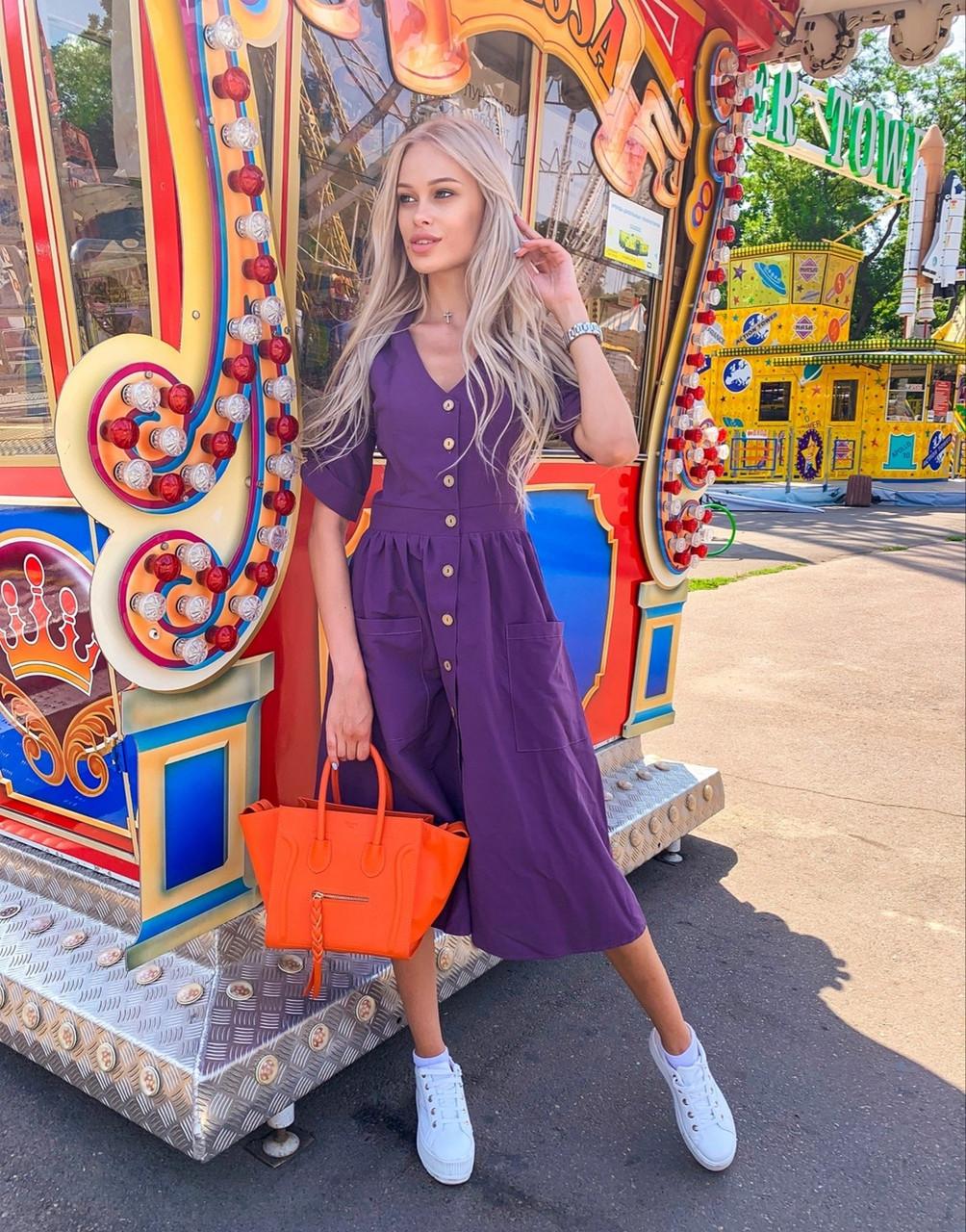 Приталене плаття міді на ґудзиках з коротким рукавом, 00544 (Фіолетовий), Размер 48 (XL)