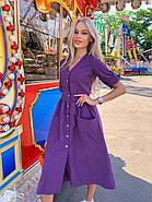 Приталене плаття міді на ґудзиках з коротким рукавом, 00544 (Фіолетовий), Размер 48 (XL), фото 2