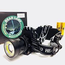 Ліхтар налобний Police 2150-T6+COB, ЗУ 220V/12V, 2х18650, zoom, Box (120 шт/ящ)