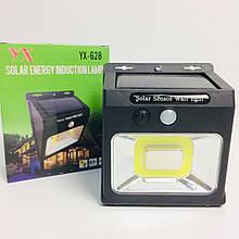 Настенный уличный светильник YX-628-COB, 1x18650, PIR+CDS, солнечная (100 шт/ящ)