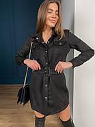 Практичне жіночне плаття на кнопках з поясом, 00502 (Чорний), Размер 48 (XL), фото 2