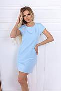 Практичне прямого крою жіноче плаття з коротким рукавом, 00669 (Голубий), Розмір 48 (XL), фото 2