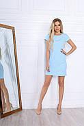 Практичне прямого крою жіноче плаття з коротким рукавом, 00669 (Голубий), Розмір 48 (XL), фото 4