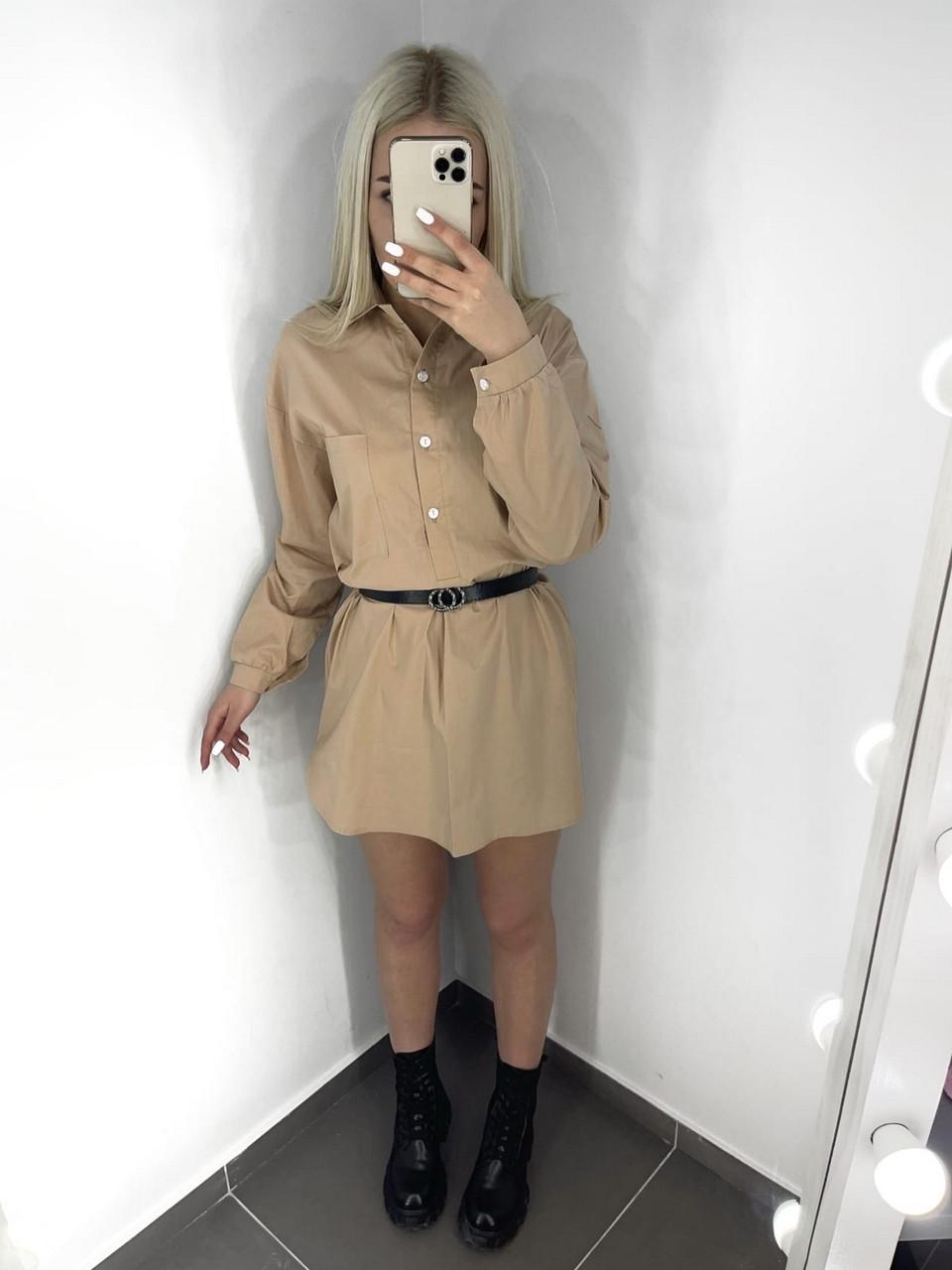 Стильне коротке плаття-сорочка з довгим рукавом, 00529 (Бежевий), Размер 44 (M)