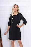 Класичне жіноче коротке плаття на змійці, рукав ¾, 00696 (Чорний), Розмір 44 (M), фото 5