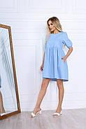 Жіноче плаття вільного крою з рукавами ліхтарик до ліктя, 00675 (Голубий), Розмір 42 (S), фото 3