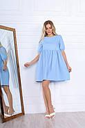 Жіноче плаття вільного крою з рукавами ліхтарик до ліктя, 00675 (Голубий), Розмір 42 (S), фото 4