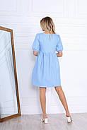 Жіноче плаття вільного крою з рукавами ліхтарик до ліктя, 00675 (Голубий), Розмір 42 (S), фото 5
