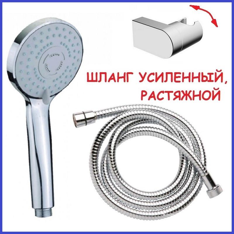 Душовий набір для змішувача ванни душа ZERIX SH-303N-ST