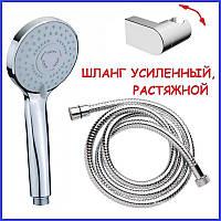Душевой набор для смесителя ванны душа ZERIX SH-303N-ST