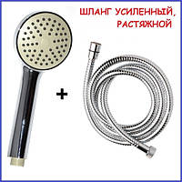 Лейка и Шланг для душа, Распылитель Ручной душ со Шлангом ZERIX SH-201LS-ST