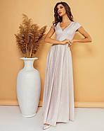 Нарядное длинное женское платье с красивым декольте, 00685 (Бежевый), Размер 46 (L), фото 2