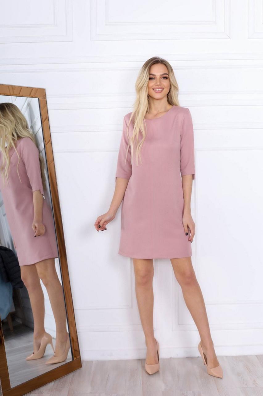 Модное офисного стиля женское платья прямого кроя, 00697 (Пудровый), Размер 44 (M)
