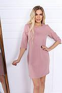 Модное офисного стиля женское платья прямого кроя, 00697 (Пудровый), Размер 44 (M), фото 3