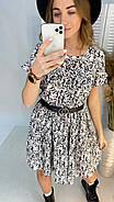 Легке літнє плаття тренд 2021 року, 00555 (Білий), Размер 46 (L), фото 2