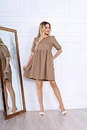 Стильне і модне жіноче плаття вільного крою до колін, 00674 (Бежевий), Розмір 46 (L), фото 5