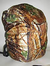Чехол дождевик на рюкзак 35, камуфляж 2