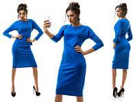 Трикотажное строгое синее платье миди с пояском. Арт-1086