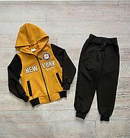 """Костюм спортивний на блискавці NEW YORK на хлопчика 104-122 см (4кол) """"LiMA Sport"""" від прямого постачальника"""