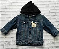 """Куртка дитяча джинсова на гудзиках, з капюшоном на хлопчика 3-7 років """"Star Kids""""купити оптом в Одесі на 7 км"""