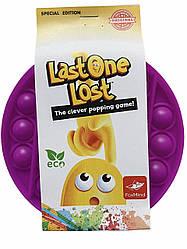 Сенсорна силіконова іграшка пупырка антистрес Pop It Last One Lost Фіолетовий коло