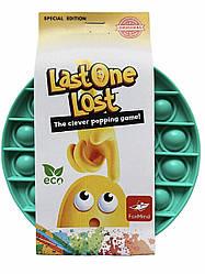 Сенсорная силиконовая игрушка пупырка антистресс Pop It Last One Lost Бирюзовый круг