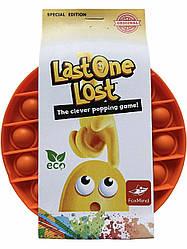 Сенсорная силиконовая игрушка пупырка антистресс Pop It Last One Lost Оранжевый круг