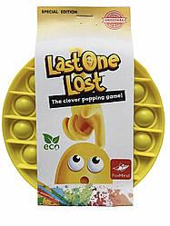 Сенсорная силиконовая игрушка пупырка антистресс Pop It Last One Lost Желтый круг