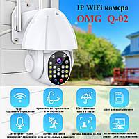 OMG  Q-02 - IP камера WiFi (удаленный просмотр), вращение, сигнализация - ORIGINAL