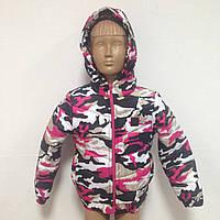 Детская зимняя курточка для девочки камуфляж оптом не дорого