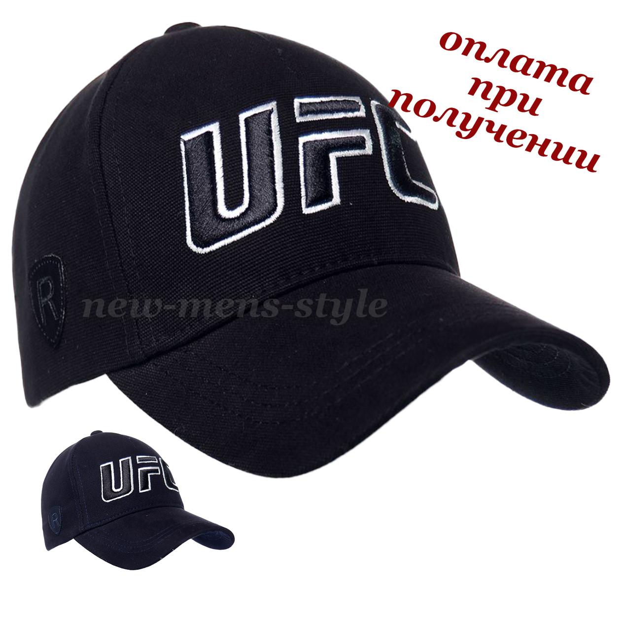 Чоловіча фірмова молодіжна модна стильна спортивна кепка бейсболка блайзер Reebok UFC