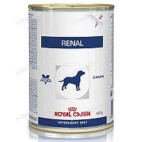 Royal Canin RENAL консервы - лечебный корм для собак.Вес 420гр. 12шт