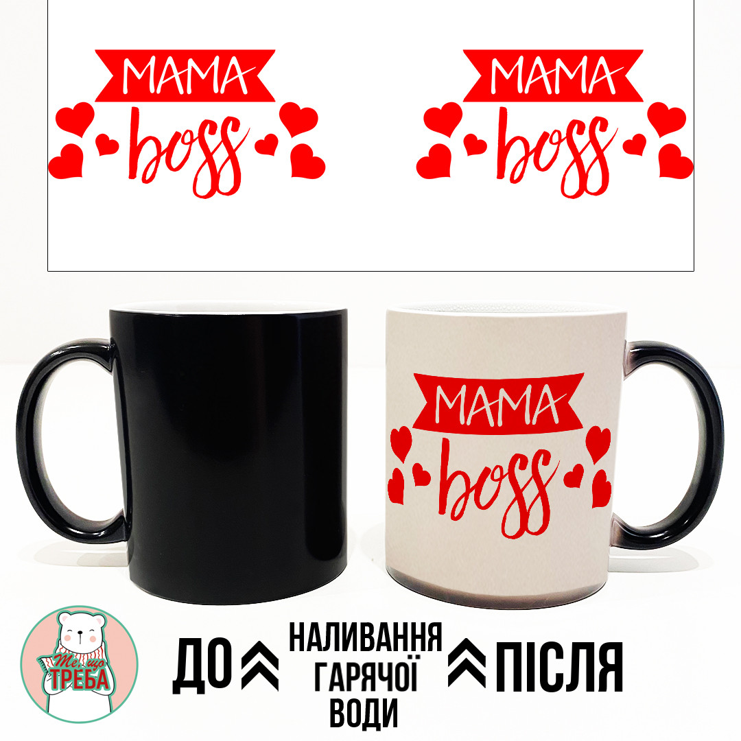 """Горнятко / чашка """"Mama Boss"""" червоний шрифт Хамелеон ЧОРНИЙ"""