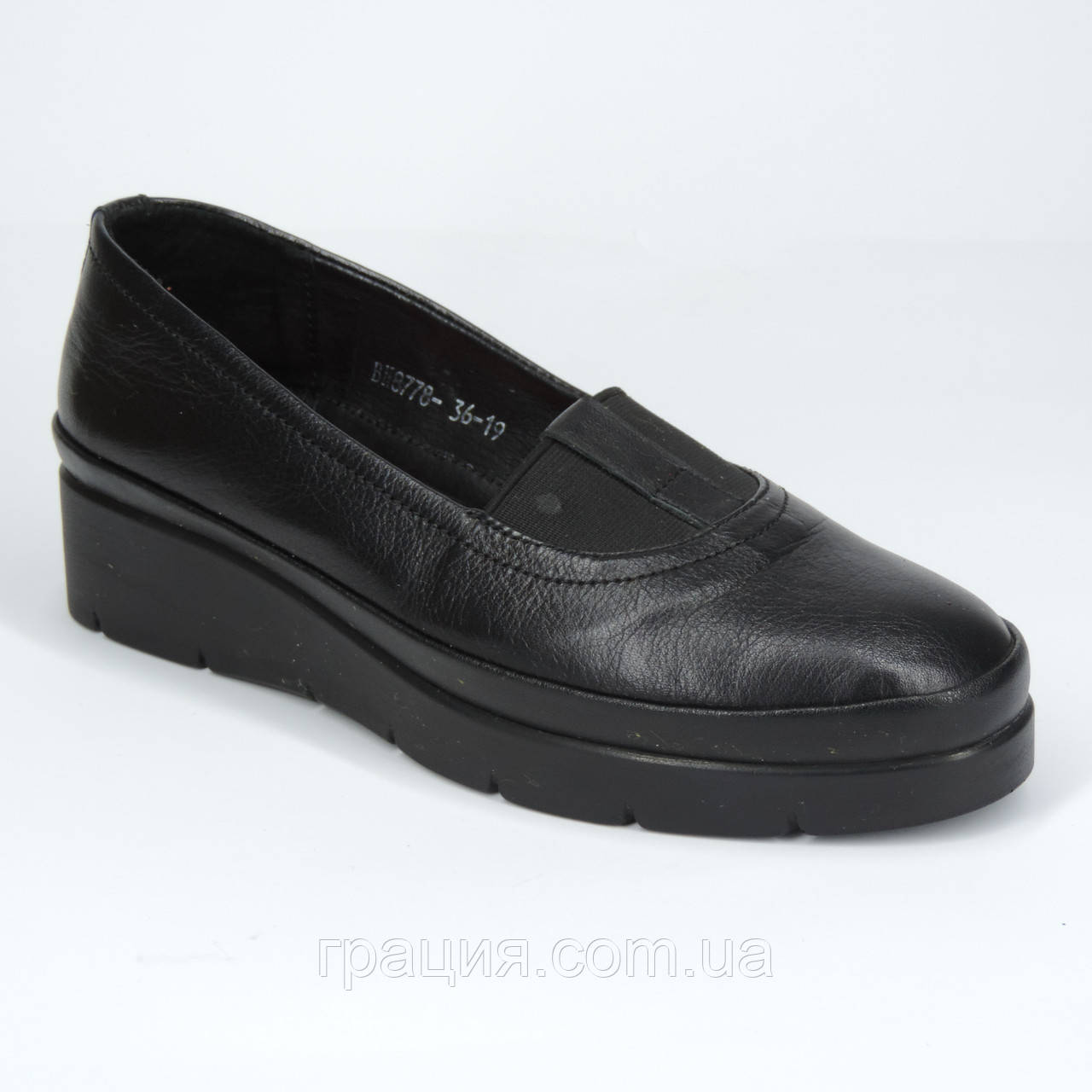 Мягкие удобные женские туфли натуральная кожа с большей полнотой