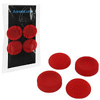 Насадки Silicone Thumb Grips Concave and Convex Red ps4
