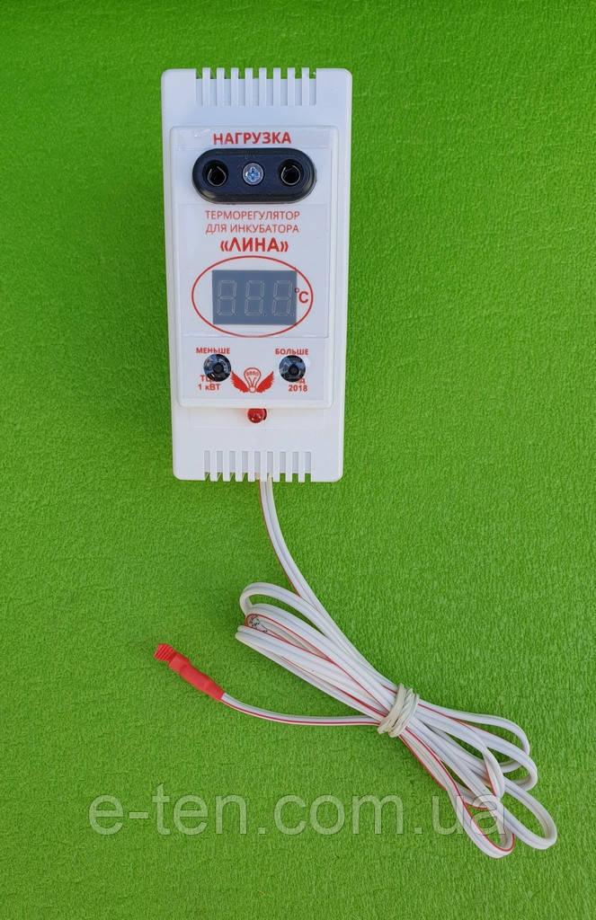 """Терморегулятор цифровой высокоточный ТЦИ-1000 """"ЛИНА"""" / 1кВт / 220В для инкубаторов"""