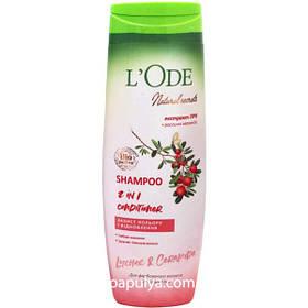 Шампунь L'ode natural secrets 2 в 1 с экстрактом личи ( для окрашеных волос ) 400 мл