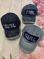 Кепка джинсовая для девочек с пайетками Girl размер 54-55 см, цвета указывайте при заказе