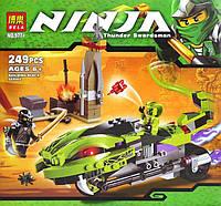 Ниндзяго 9774 «Мотоцикл Лаши»: качественный лего-совместимый набор-конструктор