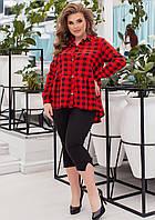 Женский костюм с рубашкой и капри большого размера, фото 1