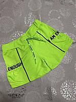 Подростковые трикотажные шорты для девочки с карманами 8-14 лет, цвет уточняйте при заказе, фото 1