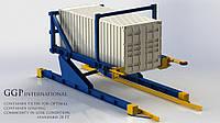 Опрокидыватель 20-ти футовых контейнеров, фото 1
