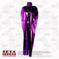 Фиолетовый длинный плащ карнавальный