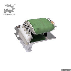 Резистор печки Vento регулятор вентилятора Volkswagen 701959263A