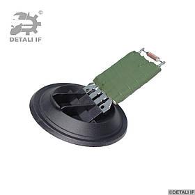 Резистор печки A1 регулятор вентилятора Audi 6Q0959263 6Q0959263A